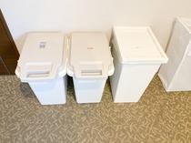 4階共有部のゴミ箱