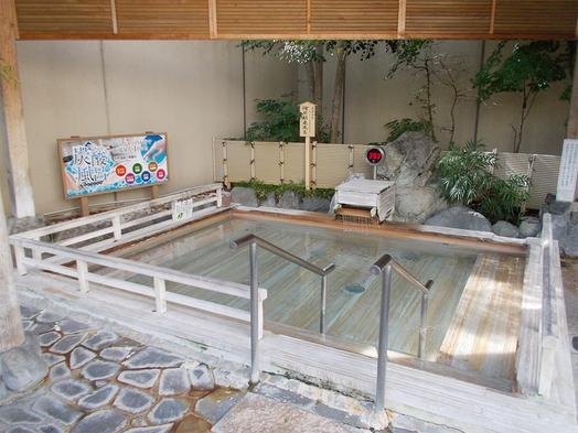 【天然温泉入浴券付き】 温泉で心と体をリフレッシュ!彩り豊かな朝食無料サービス◆