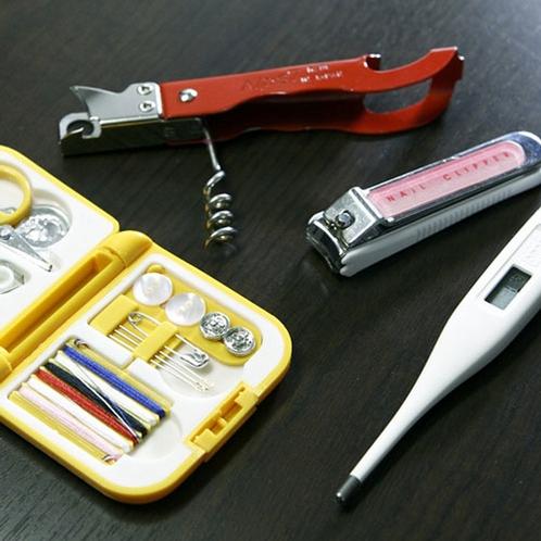 ◆貸出し備品◆ソーイングセット・つめ切り・栓抜き・体温計◆