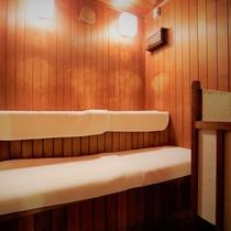【大浴場―サウナ】のんびり愛犬と過ごした一日の最後に、しっかりと汗をかいて心も体もすっきり!