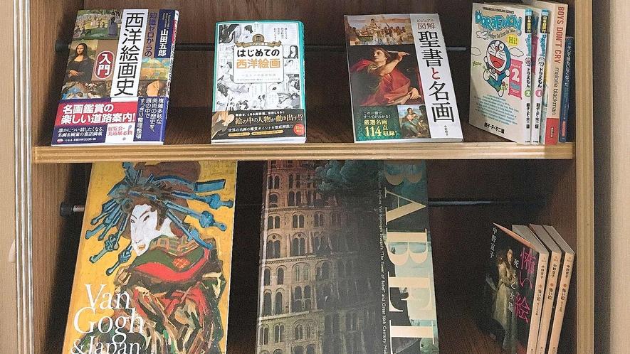 ・大塚国際美術館に行く前、行った後にぜひお読みください