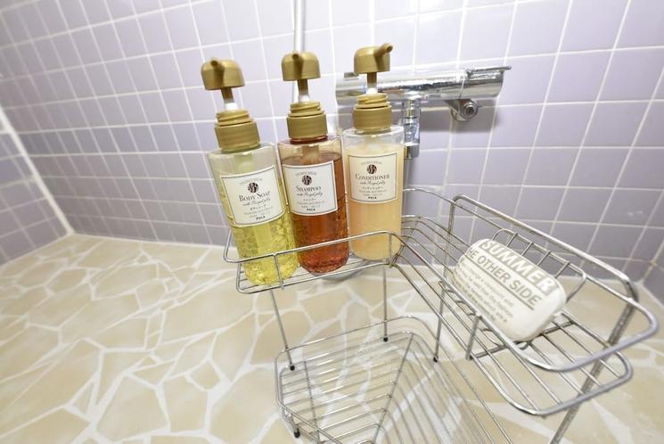 お風呂のアメニティ