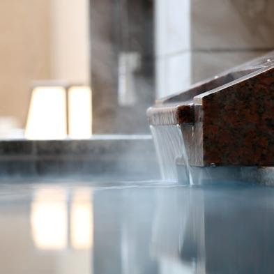 【1泊素泊】 こんこんと湧く源泉かけ流し温泉♪北投石天然ラジウム「ミストサウナ」体を癒してくれます