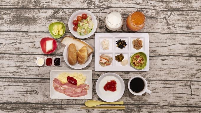 【#ギュッと千葉】【朝食あり】迷ったらコレ!特典なしシンプルステイ