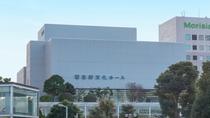 【周辺】習志野文化ホール
