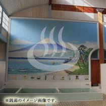 当ホテルから徒歩0分の場所に銭湯あります♪京都下町の暮らしをプチ体験★