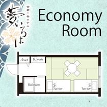 エコノミールーム
