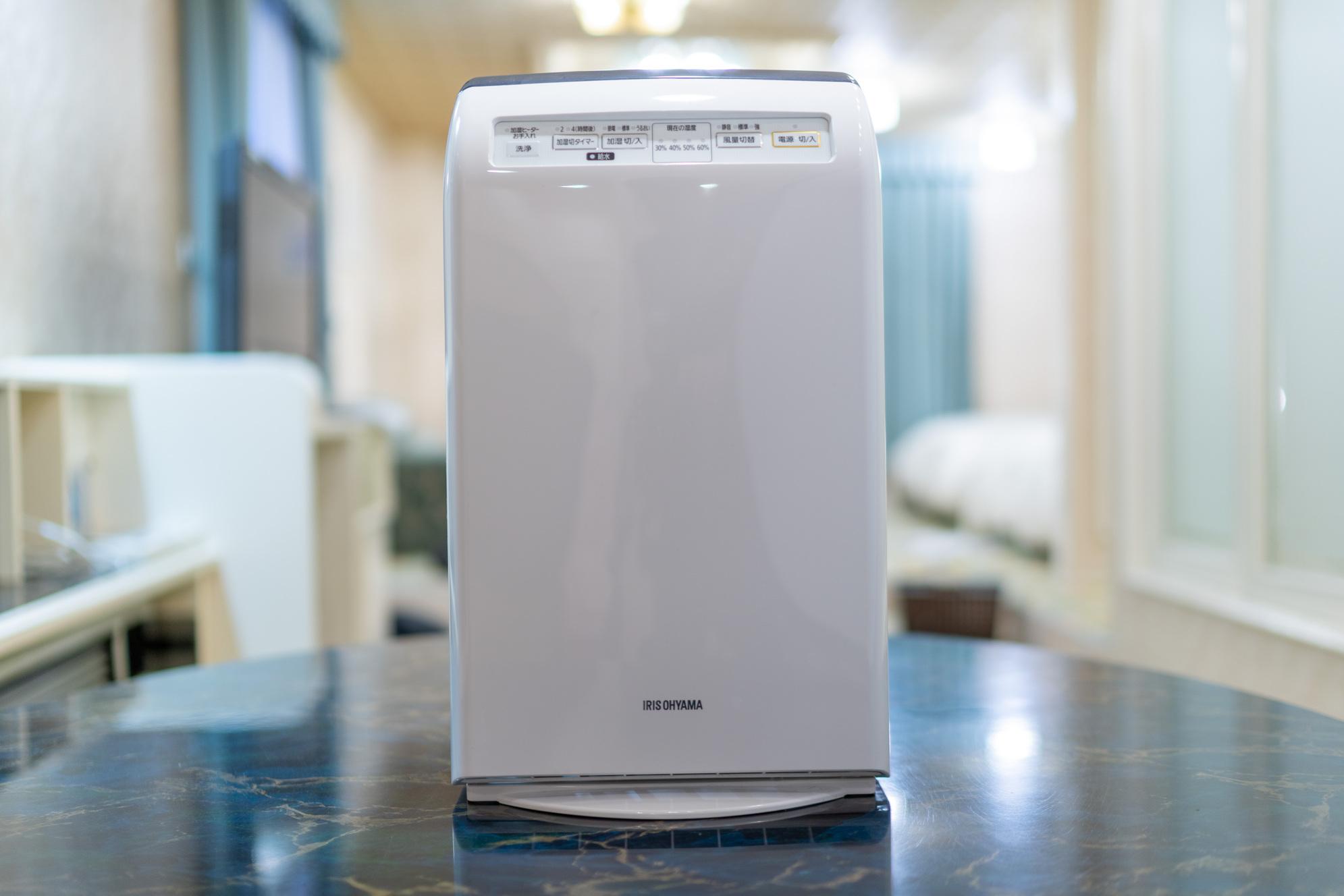 【全室加湿機能付空気清浄機完備】