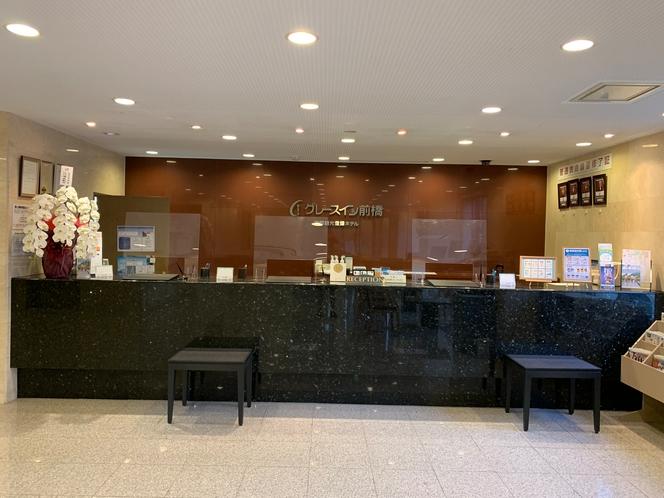 新ホテルロビー