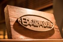 客貨車製造銘板