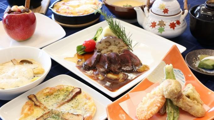 【秋味堪能!1泊2食】松茸を使った山形村収穫祭