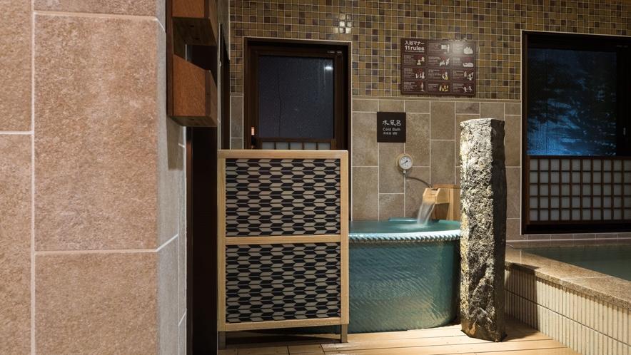 【男性】強冷泉水風呂(水温:12-13℃)キンキンに冷えた冷水で火照った身体を一休み♪