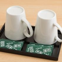 ◆客室アメニティ お茶をご準備しております♪
