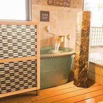 ◆男性大浴場水風呂 キンキンに冷えた冷水で火照った身体を一休み♪