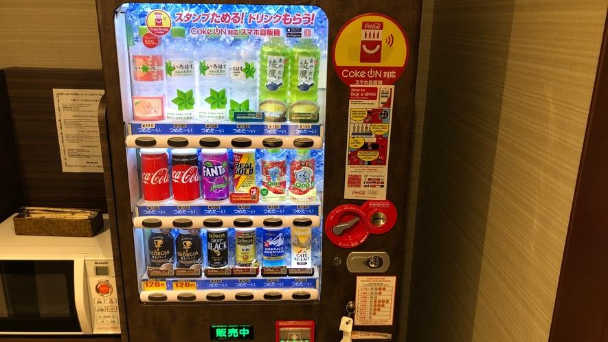 【自動販売機】1,3,6,9,12,13階
