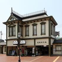 ◆道後温泉駅