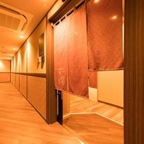 ◆女性大浴場入口 男性大浴場は青色の暖簾が目印です。