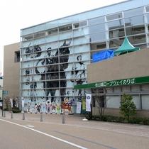 ◆松山ロープウェイ商店街①