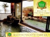 ★楽天ブロンズアワード2019・2018連続受賞★
