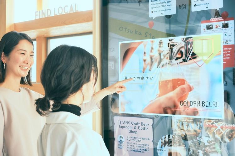 """◇デジタルご近所マップ◇ご近所の""""今""""が分かる情報が満載"""