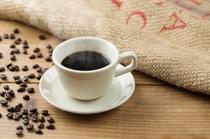 ◇朝食◇香り高いドリップコーヒーを次世代コーヒーマシーンSeraphimにて提供