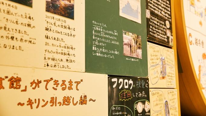 【サウナ滞在中無料】シロクマルームプラン(朝食付)