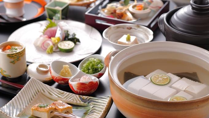 湯豆腐御膳・ヘルシーなお豆腐を中心に旬魚のお造りや季節の天婦羅とともに(二食付)