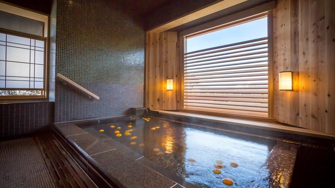 【朝食付】八坂の塔を遠望する貸切風呂「蕩 八坂」50分利用権付プラン