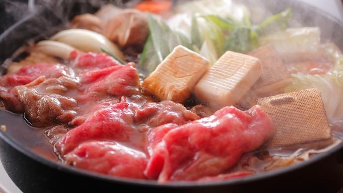 黒毛和牛すき焼き懐石・御食国の旬魚のお造りや季節の天婦羅とともに(二食付)