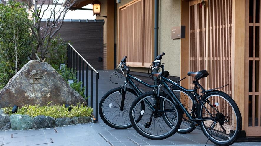 【レンタサイクル※2時間1台500円:台数2台】東山の名所巡りなど少し遠出の際におすすめです