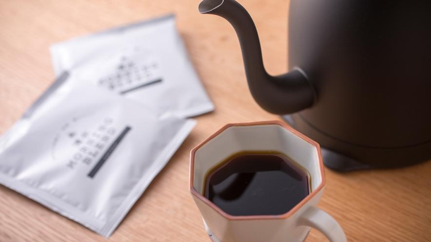 淹れたての珈琲でゆっくりと身体が目覚める朝のひととき(ホテルオリジナルブレンドコーヒー)