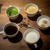 ゲストラウンジ「音羽リビング」7種から選べるカフェマシーン。お好きなメニューをお愉しみください。