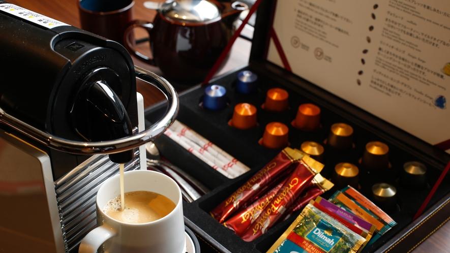 挽きたてのコーヒーをいつでも楽しめるNespressoマシーンを全室完備(イメージ)