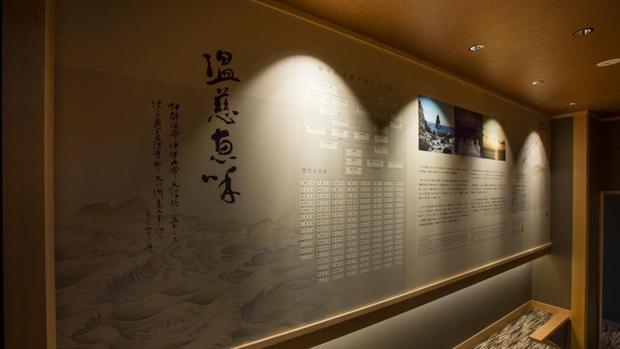 古事記や日本書紀に伝わる国のはじまりを記したギャラリーも