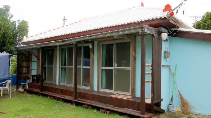 【素泊まり】ビーチまで徒歩1分★沖縄古民家でゆっくり過ごすひととき