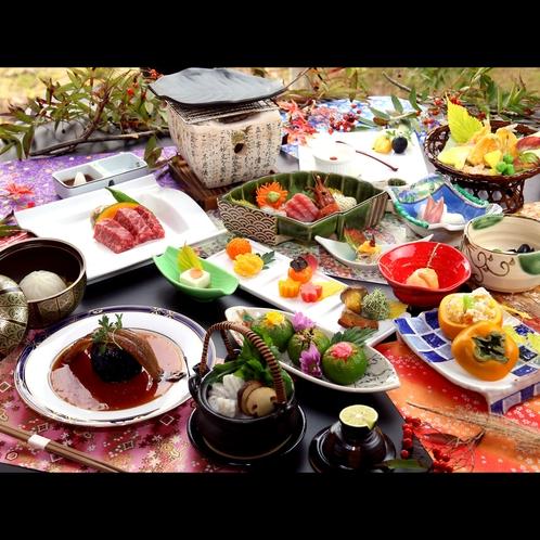 【秋会席】秋の味覚満載、土瓶蒸しや旬のきのこを使った料理長自慢の会席料理