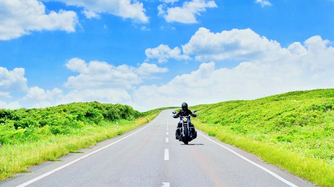 【バイク&自転車ツーリング旅限定!素泊り】地下駐車場のご利用無料!雨の日も安心♪