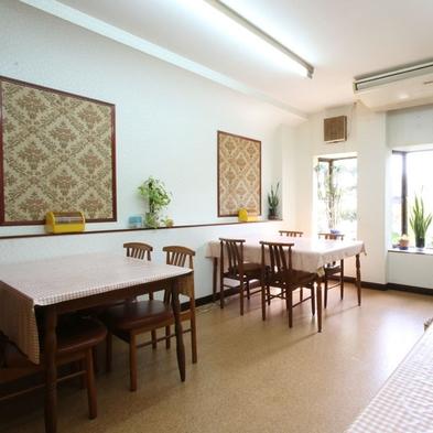 【ECO連泊!素泊】連泊するなら清風荘へ!お食事付も用意できます!