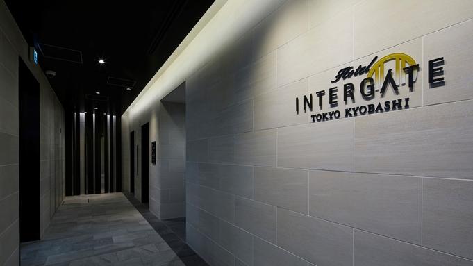 【室数限定】駅近でアクセス抜群♪特別価格で東京ステイ<素泊り>