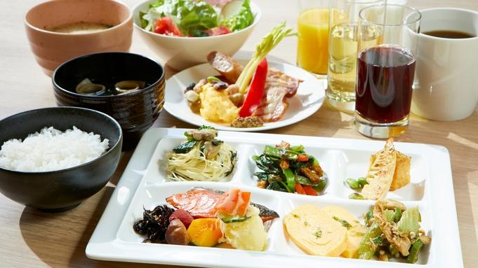 【室数限定】駅近でアクセス抜群!特別価格で東京ステイ<朝食付>