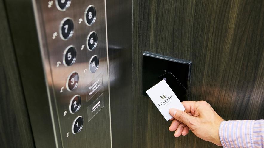 【カード認証エレベーター】客室フロアでのお客様の安心と安全を確保するカードキー認証エレベーター