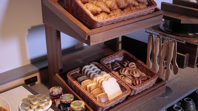 【ファミリー旅行応援プラン♪】家族みんなで京旅満喫プラン!添い寝のお子さま無料<朝食付き>