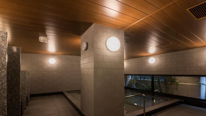 【夏秋旅セール】大浴場・充実のラウンジサービス付き!季節の移ろいを京都で満喫プラン♪<朝食付き>