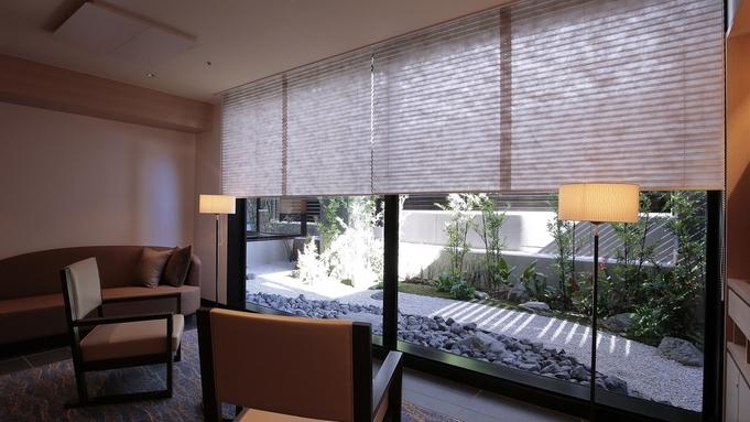 【ファミリー&グループ旅行に嬉しい♪】90日前の予約で早期割引&ポイントUPで京都を満喫<朝食付き>