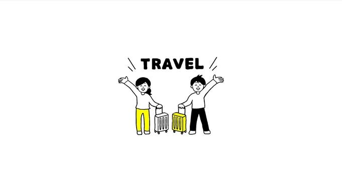 【U23限定プラン】卒業旅行におすすめ!京町家一棟貸切ステイ  清水・祇園エリアのんびり京旅
