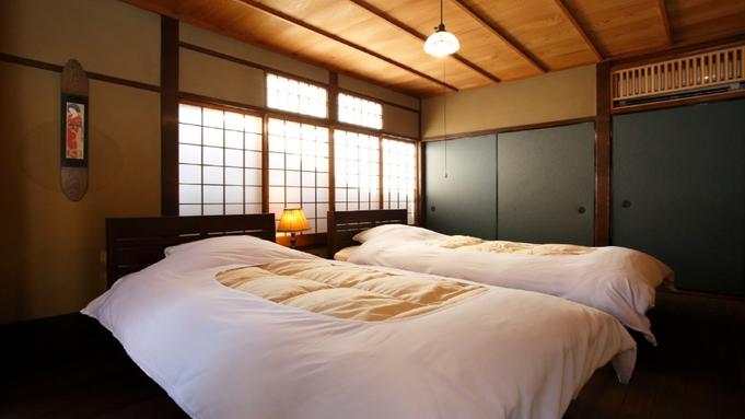 【連泊プラン】町家貸切でほっこりステイ 清水・祇園エリアへ好アクセス!のんびり京旅