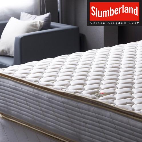 全室スランバーランド社製 ベッド