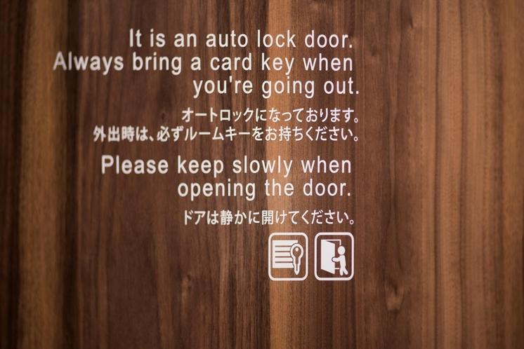 ドア 注意表示