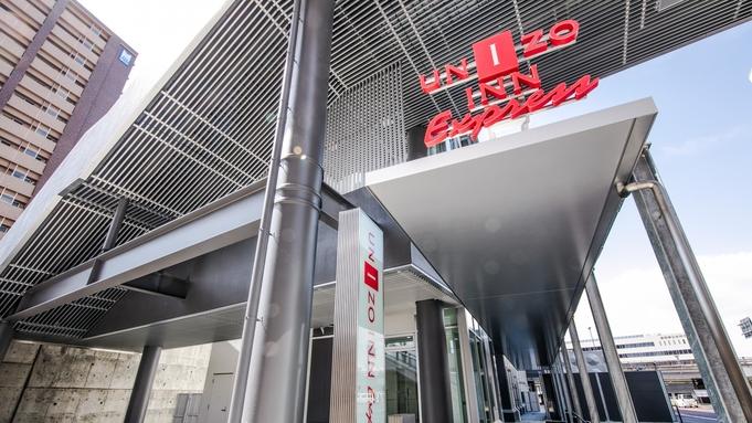 【シンプルステイ】【素泊り】スタンダード JR盛岡駅まで徒歩4分の好立地