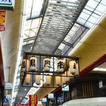 黒門市場★徒歩圏内の賑やかなストリート!